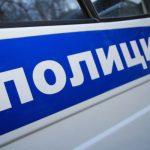 МВД России выпустило видеоролик, посвященный Дню защитника Отечества