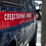 В Чебоксарах завершено расследование уголовного дела в отношении пятерых человек, обвиняемых в организации незаконного игорного бизнеса